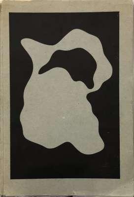 """Wortträume"" (Livre illustré) - Hans ARP"