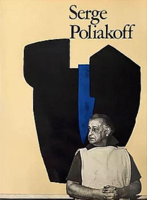 Monographies (Catalogue) - Serge  POLIAKOFF
