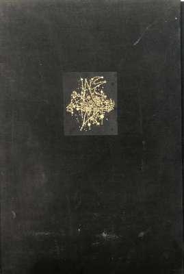 Petit Bestiaire de Johnny Friedlaender (1963) (Illustrated Book) - Johnny FRIEDLAENDER