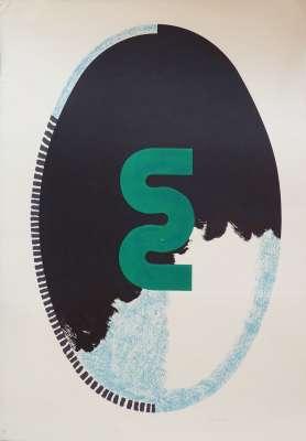 S (miroir) (Lithographie) - Kumi SUGAÏ