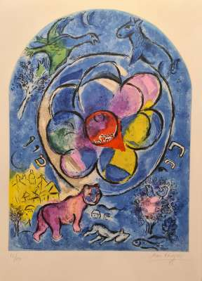 The Tribe of Benjamin (Lithograph) - Marc CHAGALL