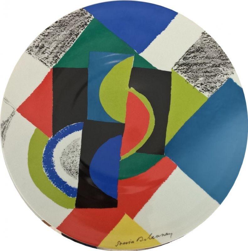 Rythmes Circulaires (Céramique) - Sonia DELAUNAY-TERK