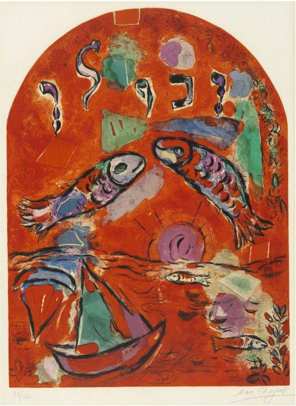 La tribu de Zébulon (Lithographie) - Marc CHAGALL
