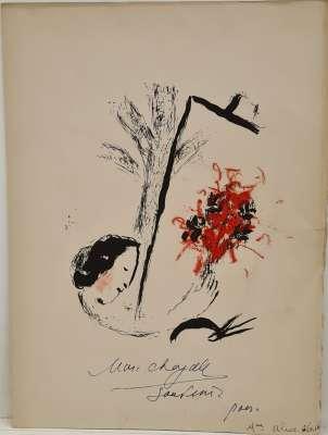 Menu of a dinner (Drawing (modern)) - Marc CHAGALL