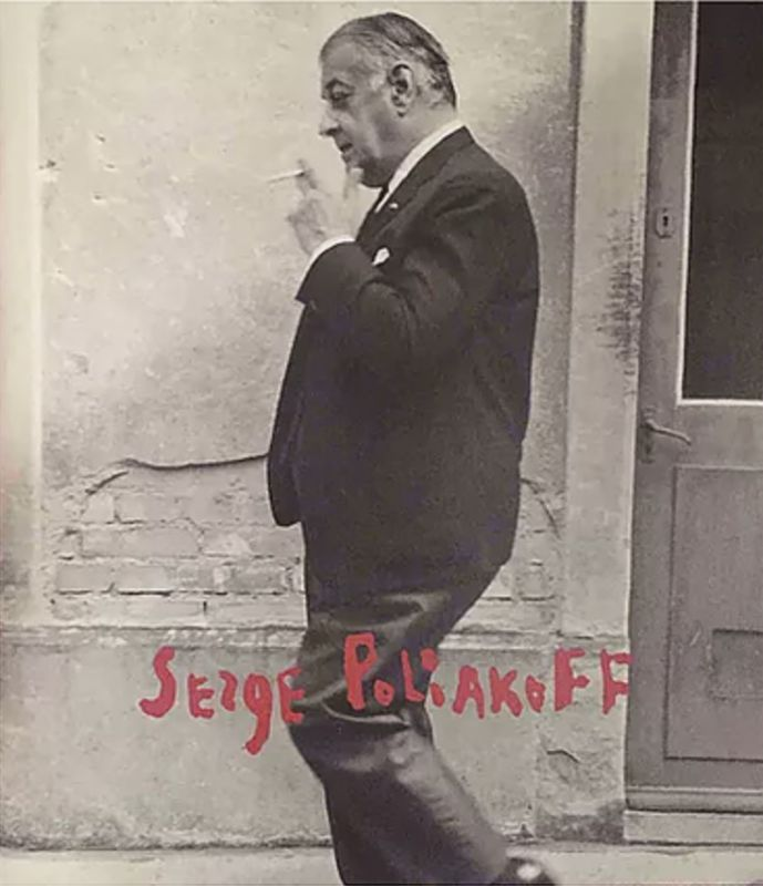 Exposition curated by Joe Fyfe (Catalogue) - Serge  POLIAKOFF