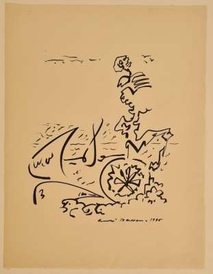 (Drawing (modern)) - André  MASSON