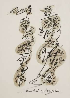 Signes (Drawing) - André  MASSON