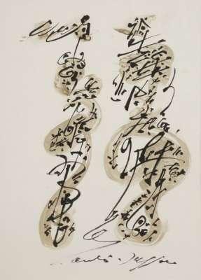 Signes (Dessin) - André  MASSON