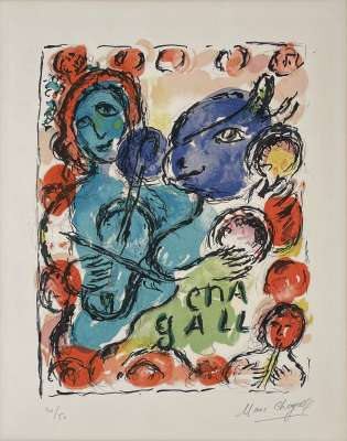 Pantomime (Lithograph) - Marc CHAGALL