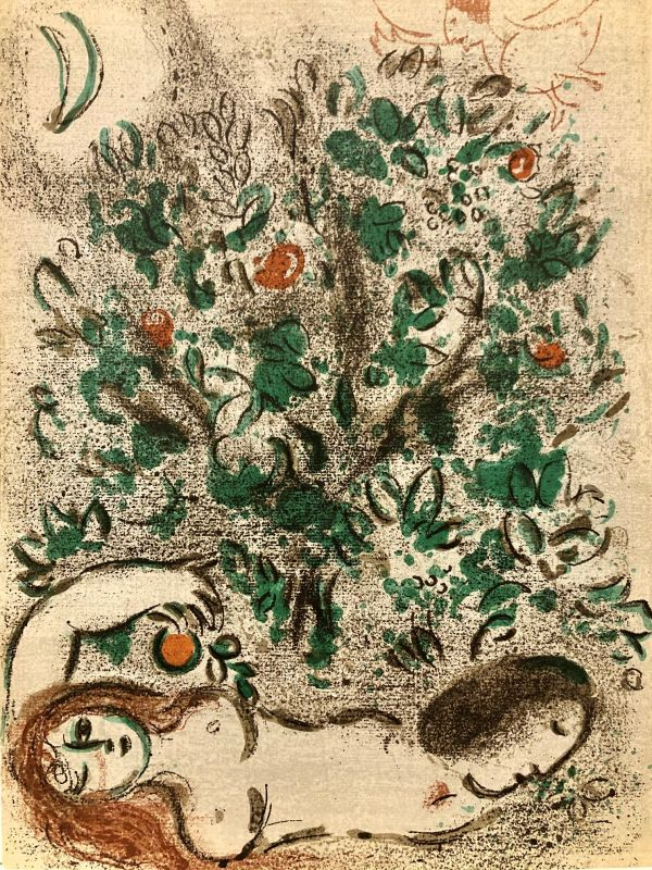 Paradis (Lithographie) - Marc CHAGALL