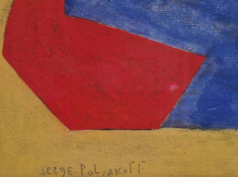 Abstract composition (Gouache) - Serge  POLIAKOFF
