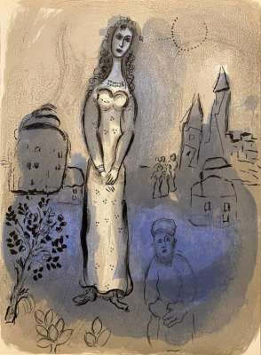 Esther (Lithographie) - Marc CHAGALL