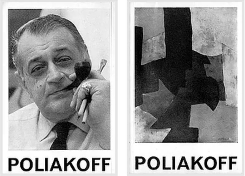 Artistes de notre temps (Catalogue) - Serge  POLIAKOFF