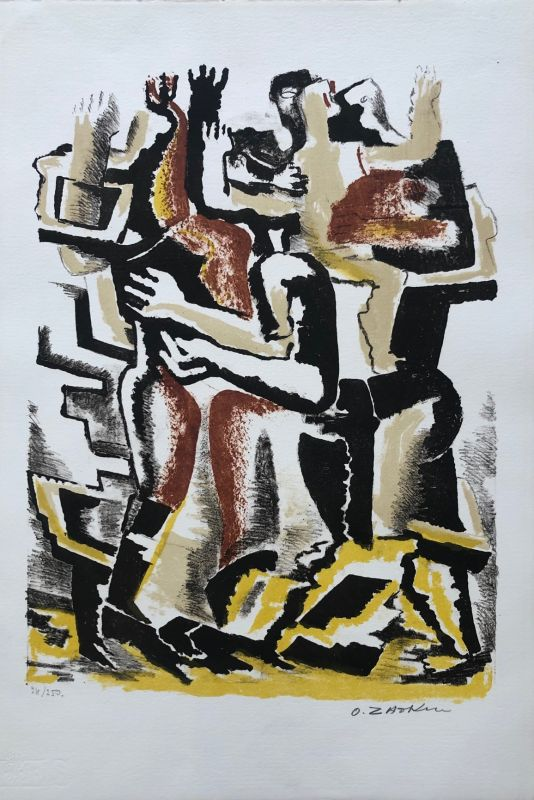 Couple (Lithographie) - Ossip  ZADKINE