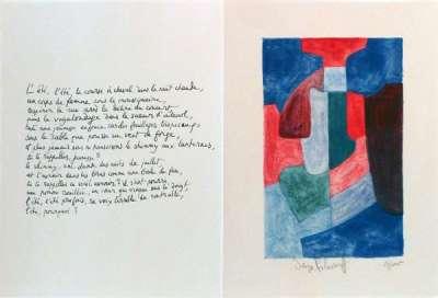 L'été Compositon bleue, verte et rouge 78 (Lithographie) - Serge  POLIAKOFF
