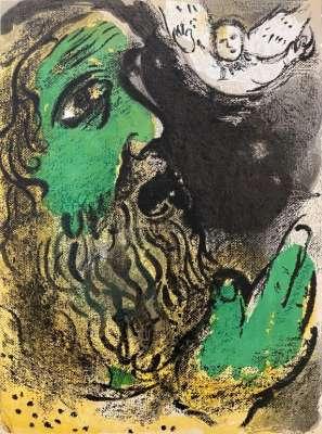 Job praying (Lithograph) - Marc CHAGALL