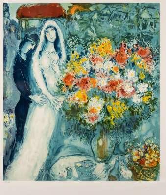 Bouquet de la mariée (Lithograph) - Marc CHAGALL