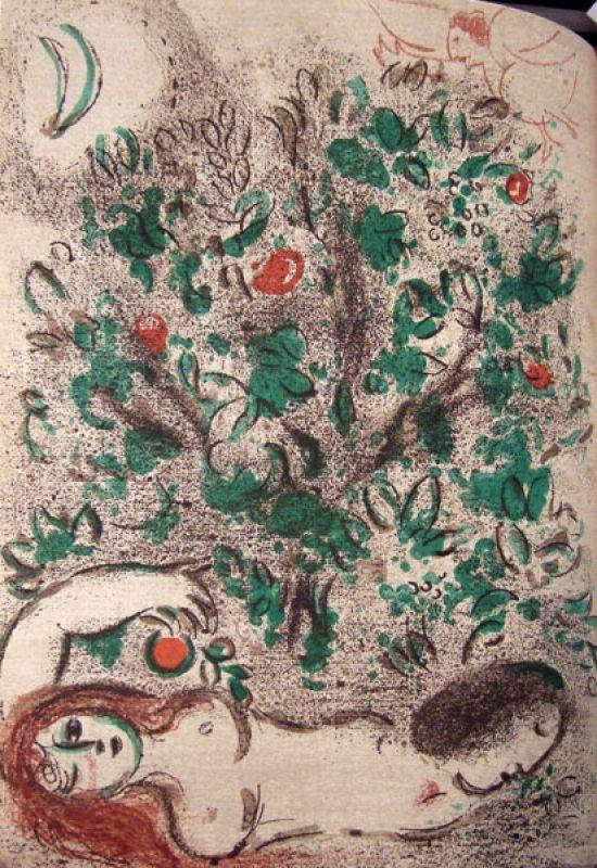 La Bible de Chagall (1960) (Livre illustré) - Marc CHAGALL