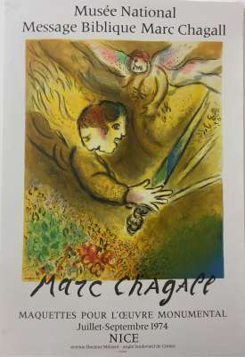 Maquette pour l 'oeuvre monumental (Poster) - Marc CHAGALL