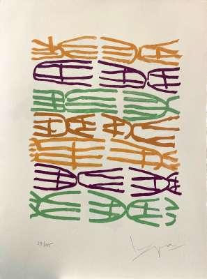 Giuseppe CAPOGROSSI, Quatrain (Lithographie) -  Artistes Divers