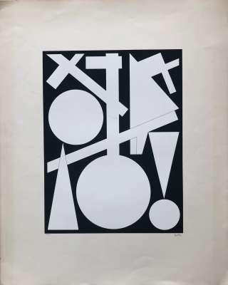 """Auguste HERBIN (1882-1960) / """"Composition géométrique"""" (Sérigraphie) -  Artistes Divers"""