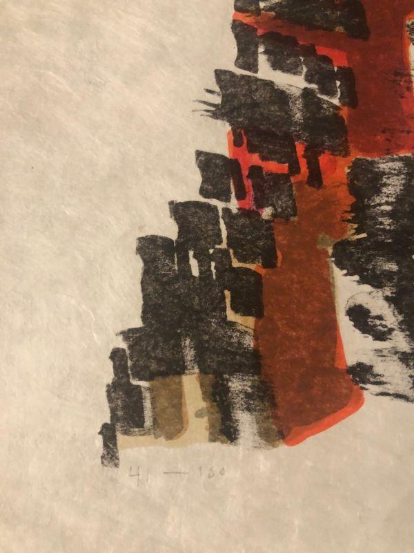 Aztèque, tumulus (Lithographie) - Maria Helena VIEIRA DA SILVA