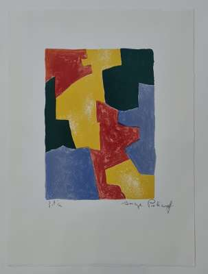 Composition in blue, red, yallow, and green n°40 (Lithograph) - Serge  POLIAKOFF
