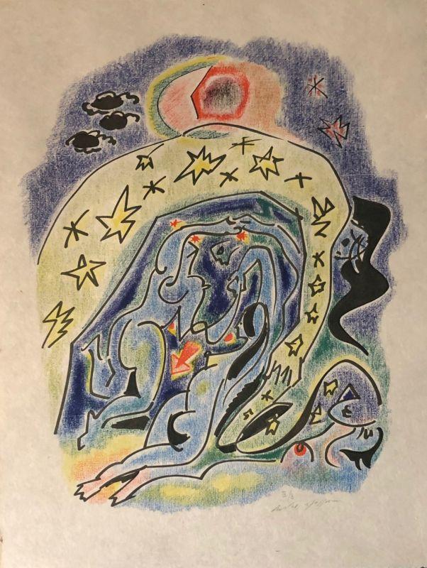 Couple aux étoiles (Lithographie) - André  MASSON