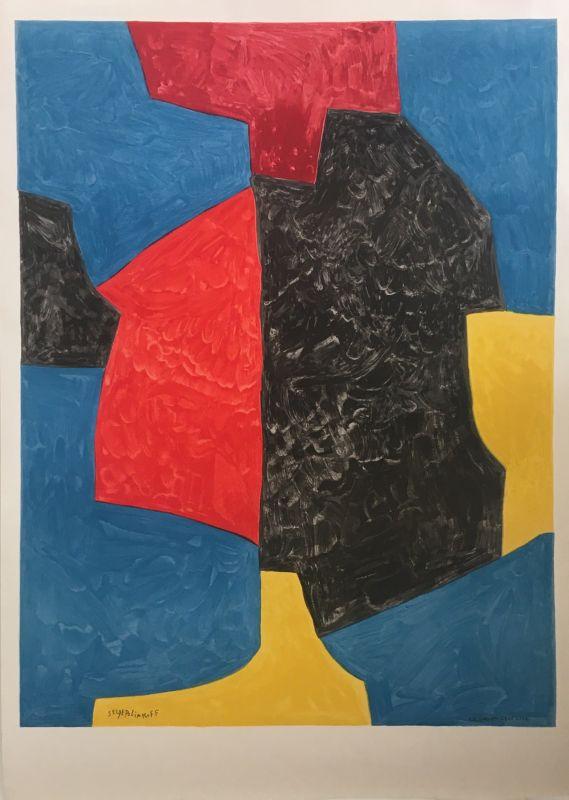 (Affiche) - Serge  POLIAKOFF