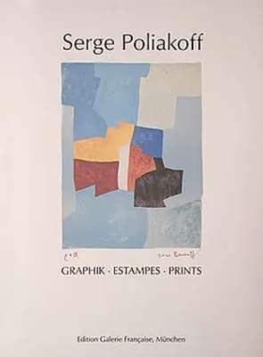 Catalogue Raisonné (Katalog) - Serge  POLIAKOFF
