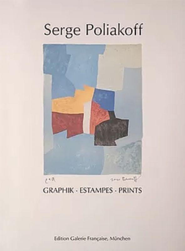 Catalogue Raisonné (Catalogue) - Serge  POLIAKOFF